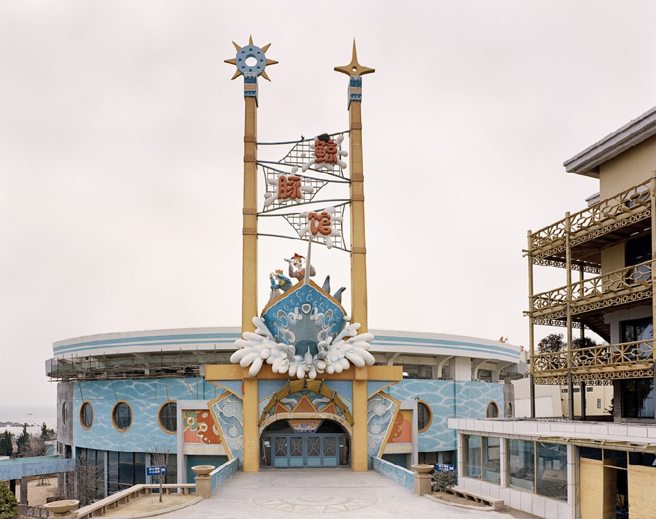 Stefano Cerio: Chinese Fun, Polar Ocean Park-Qingdao