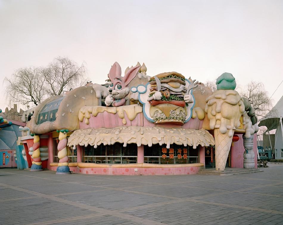 Stefano Cerio: Chinese Fun, Shijingshang Park-Beijing