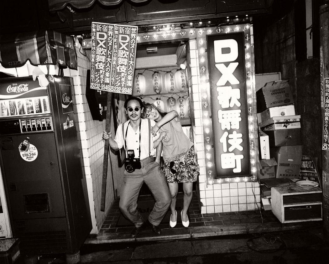 © Araki: Tokyo Lucky Hole