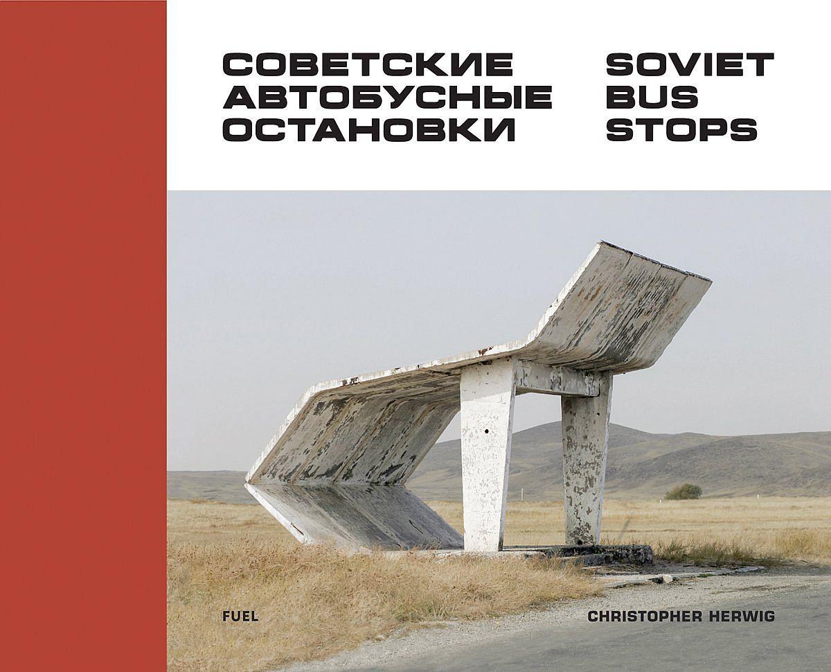 christopher-herwig-soviet-bus-stops-01