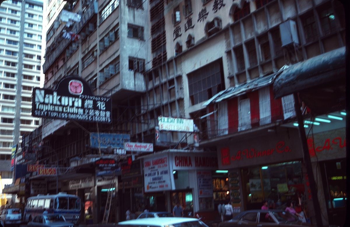 vintage-color-everyday-life-in-hong-kong-in-1976-01