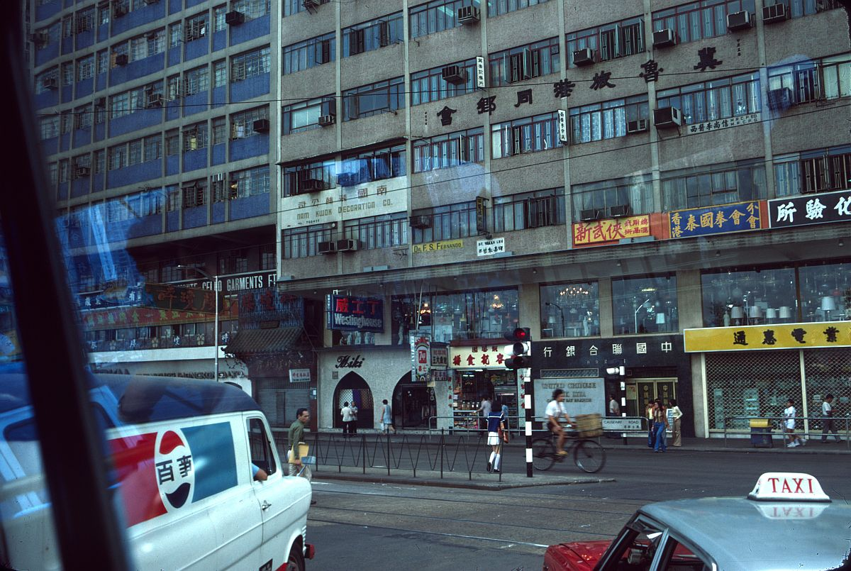 vintage-color-everyday-life-in-hong-kong-in-1976-09