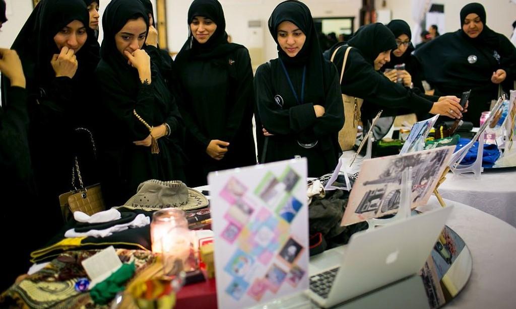 Tasneem Alsultan: Protectors of the Mosque