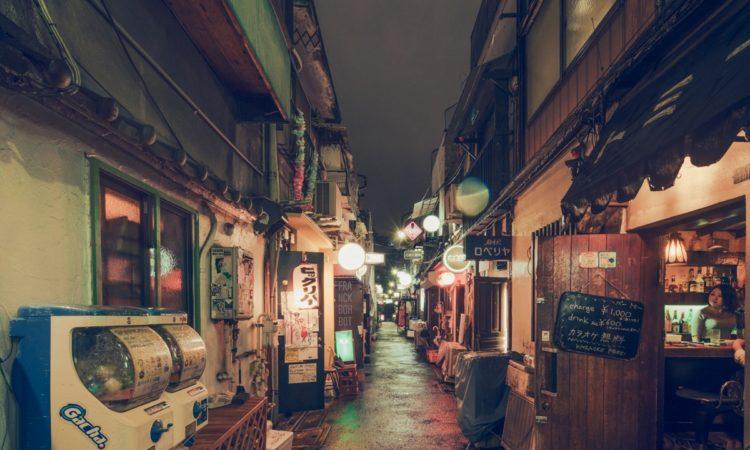 Franck Bohbot: Tokyo Murmurings