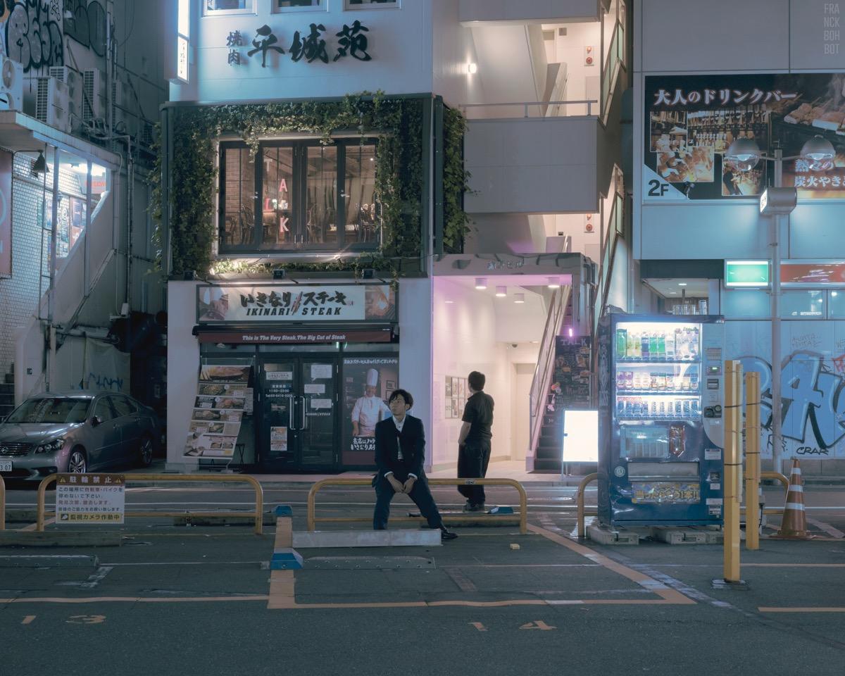 Franck_Bohbot-Tokyo_Murmurings-Photogrvphy_Magazine_10