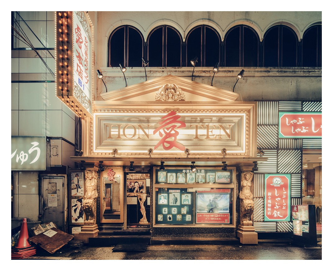 Franck_Bohbot-Tokyo_Murmurings-Photogrvphy_Magazine_12