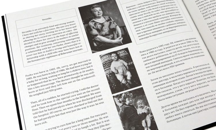 Jadwiga Brontē: Invisible People of Belarus – Photo Book