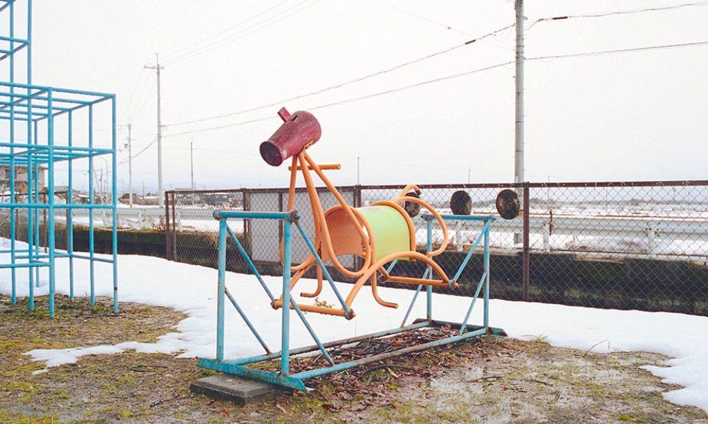 Carine Thévenau: Seasonal Abandonment of Imaginary Worlds – Photo Book