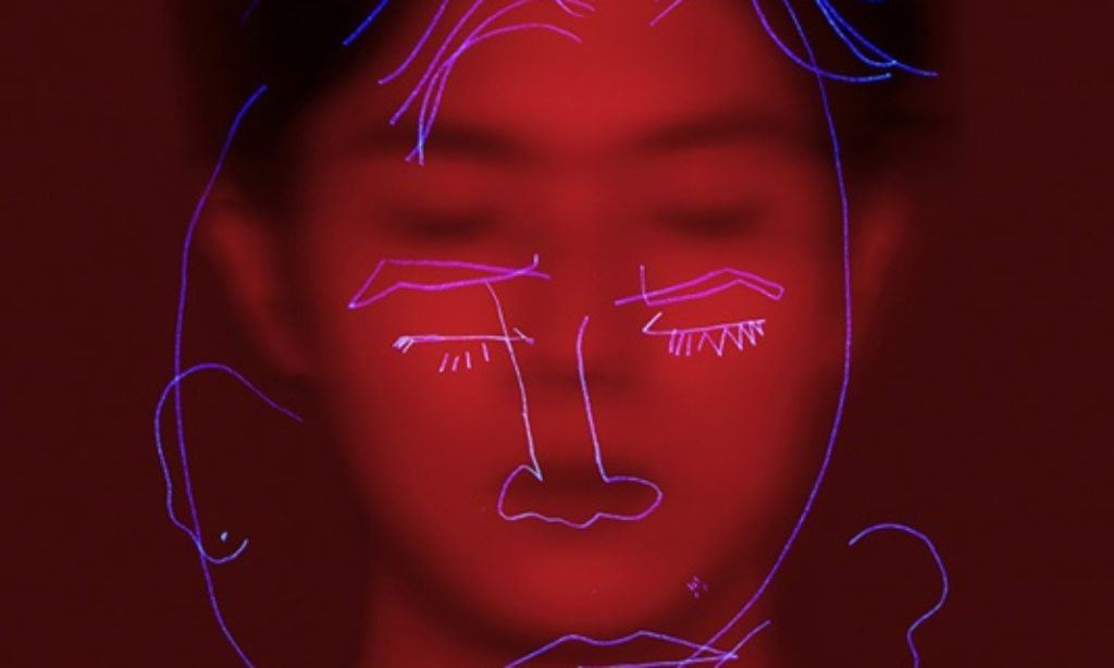 Kyungwoo Chun: Face of Face – Exhibition
